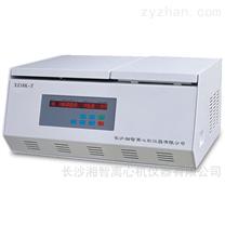 TDL5M大容量冷冻离心机