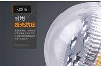HRD81-45W高效节能LED防爆灯