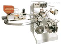 全自动小型保健品胶囊压板机