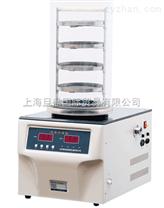国产上海FD-1A-50冷冻干燥机价格,(小型)真空冷冻式干燥机使用原理旦鼎