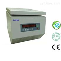 实验室离心机参数  TG16K台式高速微量离心机