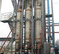 AZ蒸發器
