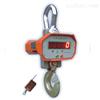江川市万泰UPW5000直显示电子吊磅秤 行车秤 电子挂磅秤 电子吊钩秤