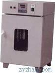 GHP隔水式恒温培养箱