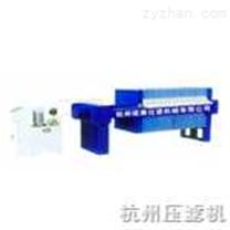 800型电动液压厢式压滤机(分体式)