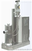 ERS2000高剪切均质机 /分散机