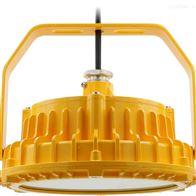 BFC8126发电厂LED防爆投光灯