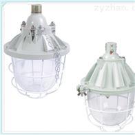 BPC8766ZBD150-40W弯杆式LED防爆灯