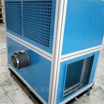 風冷式工業冷風機