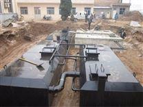 贵阳一体化医院污水处理设备