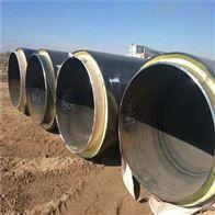 管径273聚氨酯直埋式架空供热保温管
