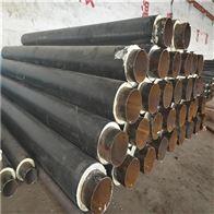 生产DN450聚氨酯预制蒸汽埋地发泡保温管