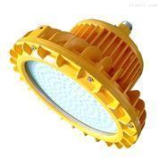 led防爆照明燈具