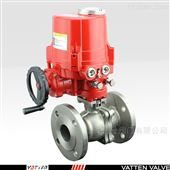 VT2BEF33A高温气体配套电动球阀,CT5防爆电动开关阀