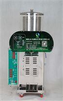 常温煎药包装一体机YJC20/1+1