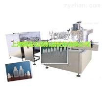 SGZ系列眼藥水灌裝一體機