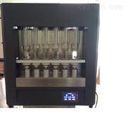 熱抽提節水型自動粗脂肪儀糧油飼料