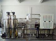贵阳EDI超纯水制取,高纯水去离子水设备