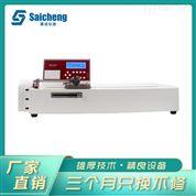 黏着力测试仪 贴膏附着力试验机