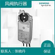 西门子风阀执行器GIB335.1E
