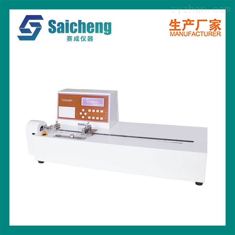 BLD-200N巴布膏贴剂剥离力试验机