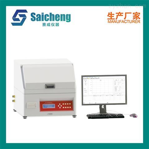 薄膜透湿测试仪 水蒸气透过率分析仪