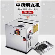 中藥研究所專用304不銹鋼解毒丸制丸機