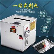 中藥研究所專用全自動除濕丸搓丸機