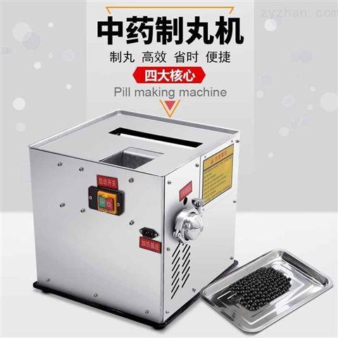 中药店加工不锈钢清热散毒丸制丸机