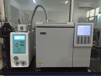 GB50325-2020TVOC检测气相色谱仪