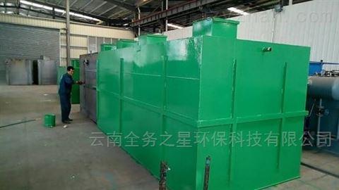 昆明电镀线路板废水处理设备