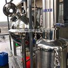 QX-500L球形浓缩器萃取器