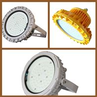 BPC8766ZBD102-70W壁挂式LED防爆灯