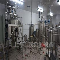 微型小型果汁飲料生產線
