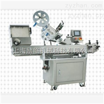 L-TZJ高精度卧式贴标机