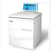 实验室冷冻大容量离心机