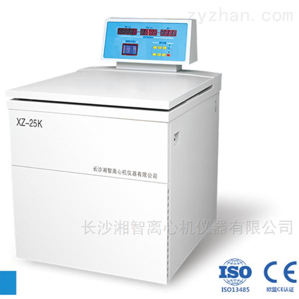 低速冷冻离心机使用及注意事项