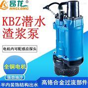 三重保護KBZ耐磨抽砂泵 強勁抽沙泵