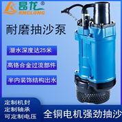 定制頻率HZ,定制機封,定制軸承潛水抽砂泵