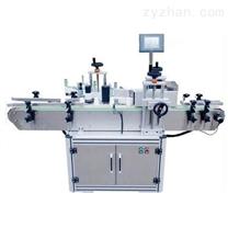 SGZ系列小计量液体灌装机
