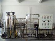 昆明纯净水地下水水处理设备
