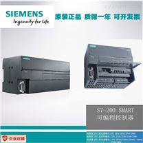 S7-200 SMARTSM AR04