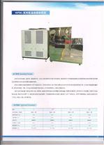 WFM-系列低温超微粉碎机