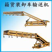 装车卸货神器可移动升降皮带爬坡传送机