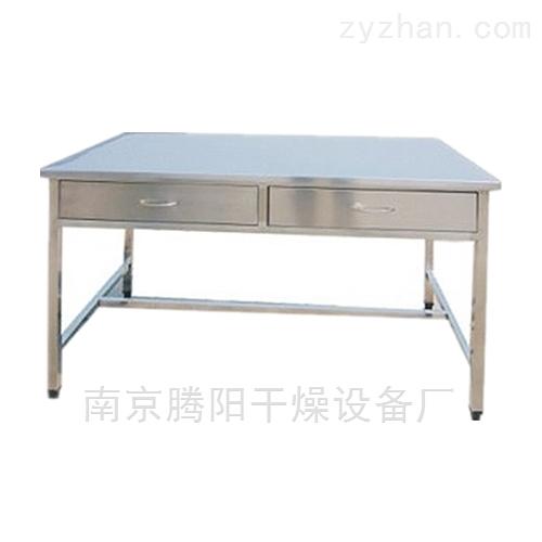 不锈钢非标订做工作台