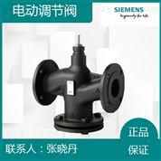 西門子電動調節閥VVF53.65-63