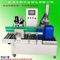 强酸强碱灌装机