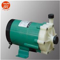 塑料微型磁力泵