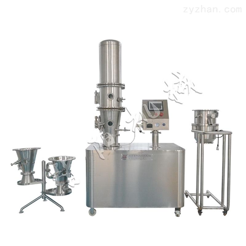 多功能流化制粒包衣试验机