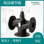 西門子VVF53.100-150K調節閥